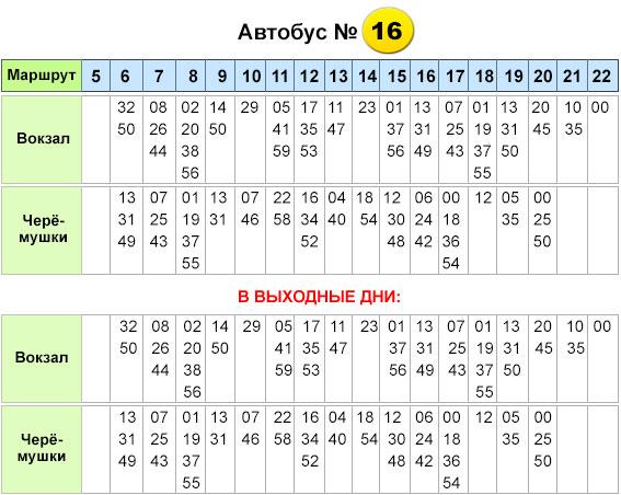 Календари на 2013г.бесплатно