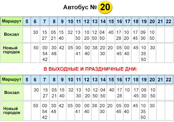 Календарь 2014 года с событиями