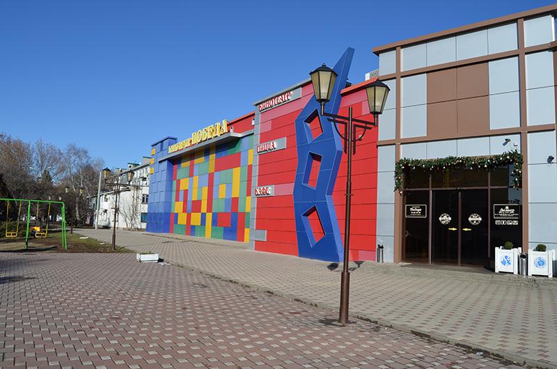Картинки по запросу Кинотеатр Победа - Кинотеатр в центре Тихорецка