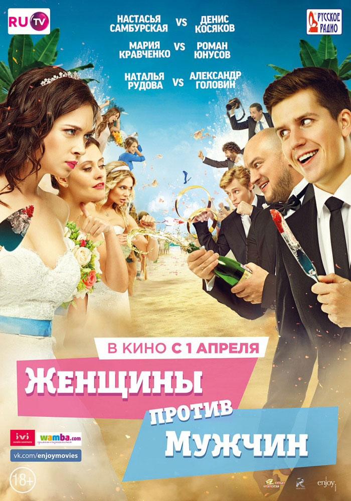 «Отзывы О Фильме Елки Лохматые» — 2016