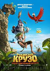 Мультфильм Робинзон Крузо: Очень обитаемый остров