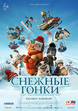 Мультфильм Снежные гонки