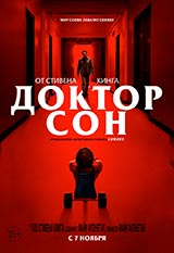 Фильм Доктор Сон